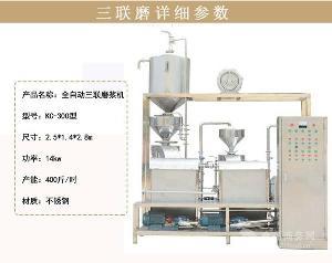 大型自动三连磨浆机,磨浆机生产厂家