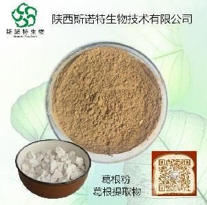 葛根粉   葛根黄酮  葛根提取物  药食同源原料