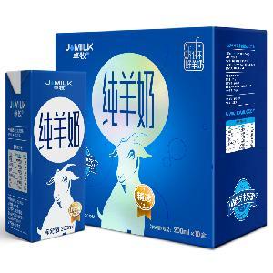 卓牧精选纯羊奶10*200ml