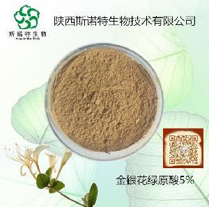 金银花粉   绿原酸5%   金银花提取物    现货供应