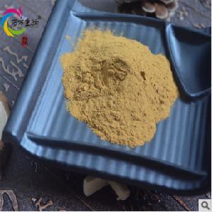 糙米提取物10:1 糙米萃取粉 优质原料萃取 现货包邮 万方 供应