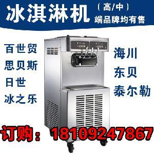 西安冰淇淋机 海川冰淇淋机