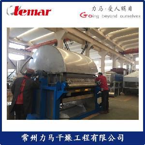 產能1000kg/h雙滾筒刮板干燥機