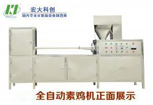 自动下料生产素鸡的设备 加工素鸡机器 宏大科创素鸡机