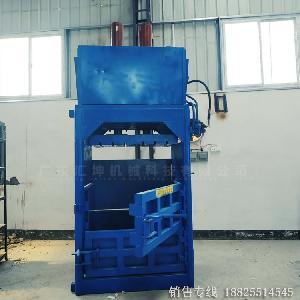 广州市直销立式压包机 废料压包机 力大耐用