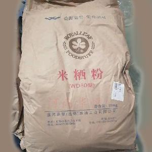 现货供应食品级米粞粉