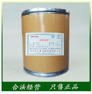食品级低热量赤藓糖醇甜味剂