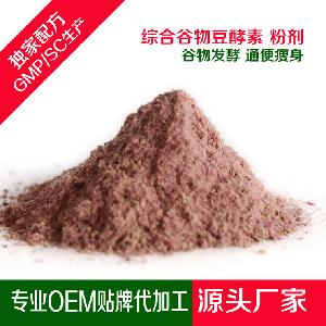 综合谷物豆酵素粉