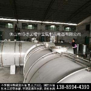 梅州家用不锈钢水箱加工 水箱外保温材料 消防水箱