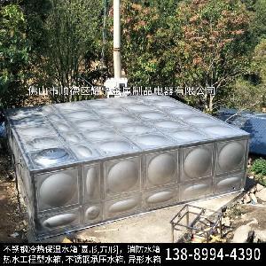 安徽拼接式消防水箱 不锈钢方形水箱 家用储水箱