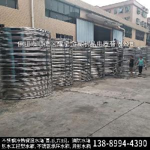 江苏沛县不锈钢水箱保温水箱 空气能热水箱 保温消防水箱