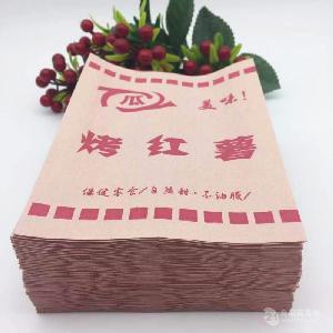 烤红薯纸袋厂家 烤红薯厂家大量定做(13*17+3)