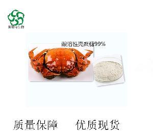 斯诺特  食品级 酸溶性壳聚糖99%  脱乙酰甲壳素 聚氨基葡萄糖