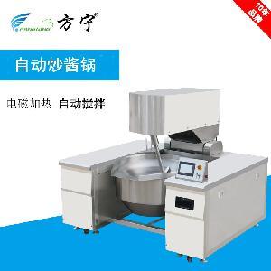 方宁大型自动炒菜机中央厨房自动炒菜机 全自动炒菜机价格