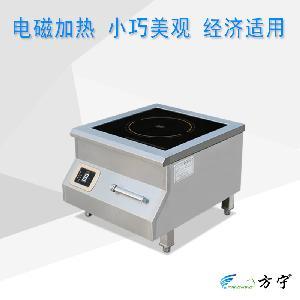 方宁商用电磁炉厂家8KW台式平面电磁炉商用煲汤炉