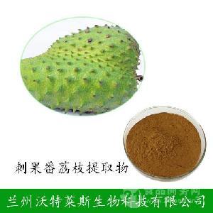 刺果番荔枝葉提取物 刺果番荔枝多肽98%