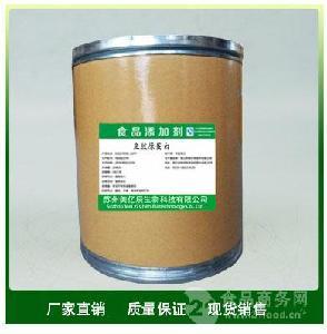 食品级鱼皮胶原蛋白粉价格