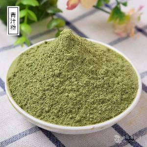 大麦清汁 青汁粉 青汁酵素粉  源头厂家 免费小样 国圣生物