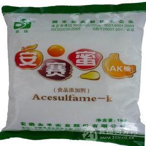 安赛蜜AK糖厂家价格