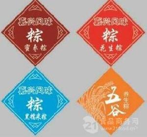 粽子标签生产厂家