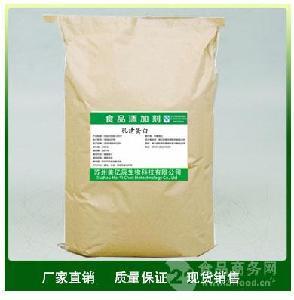 现在食品级分离乳清蛋白粉营养强化剂