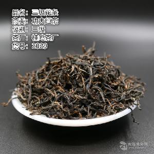 广西功夫红茶 昭平三级花条 正山小种