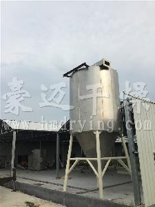 叶黄素干燥机|烘干机厂家直供