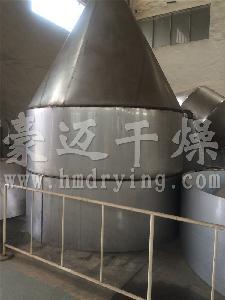 氢氧化钡专用干燥机 烘干设备