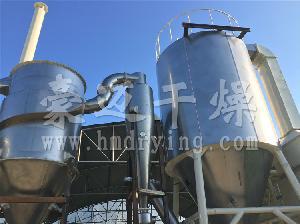 氢氧化钡专用干燥设备