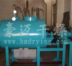 卡普隆聚合体真空耙式干燥机 烘干设备