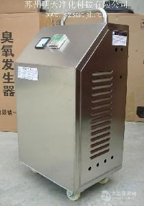 移動式臭氧發生器