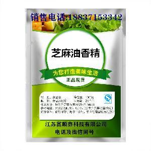 食用醇香芝麻粉末香精芝麻糊芝麻酱增香 食品级添加剂