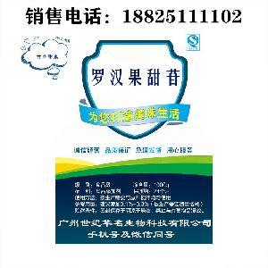 優質食品級 純天然 羅漢果甜苷 甜味劑 食品級 高純度