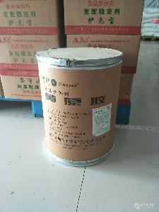 中軒 黃原膠 漢生膠 食品級 工業級 化妝品級 高粘度