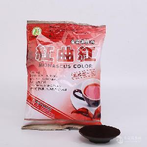 天然紅曲紅 著色劑 紅曲米紅 肉制品著色劑 生產廠家