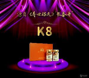蛹虫草人参杜仲片(K8)
