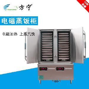 方宁商用电磁炉价格 电磁双门蒸饭柜  24盘蒸饭车蒸饭机