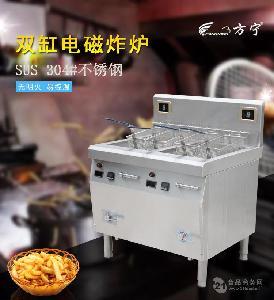 方宁双缸炸炉 薯条鸡翅电炸机
