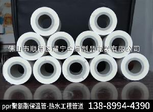 4分ppr保温管|联塑6分ppr发泡管|温泉1寸热水保温管