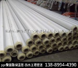 四川成都排烟风管 保温钢套管保温管DN50-90
