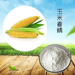 玉米香精   生产厂家