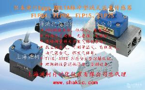 油氣回收氣體流量傳感器FLP08-G2NB1/FLP08-G2NAE/FLP08