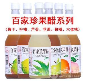 台湾百家珍果浓缩果醋饮料价格