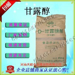 食品级甘露醇(甘露糖醇)甜味剂99.5%含量量大包邮