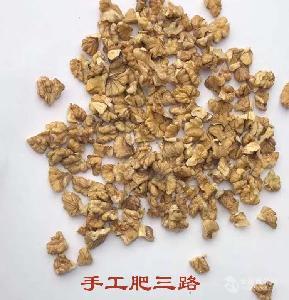 厂家直销云南核桃仁手切肥白三路家庭烘焙原料果仁