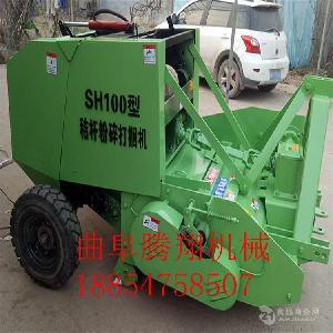 农用秸秆牧草收获打包机 玉米稻麦秸秆捡拾粉碎打捆机