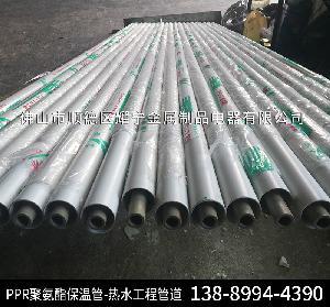 佛山管道保温钢外护管 真空复合保温管