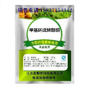 食品级甲基环戊烯醇酮香精香料