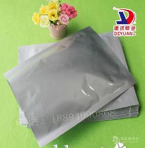 棒子专用真空袋山东甜玉米抽真空包装袋价格水果专业玉米包装袋
