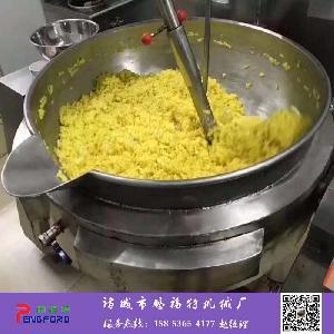 供应肉酱搅拌炒锅 大型火锅底料炒锅厂家直销